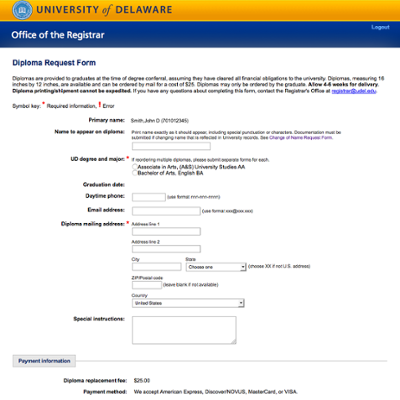 Diploma Request form screenshot