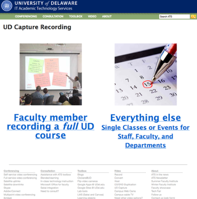 UD Capture Recording Request screen shot